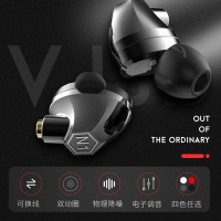 VJJB N1蓝牙耳麦手机电脑降噪监听四核双动圈耳机