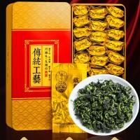安溪铁观音新茶春茶乌龙茶铁观音茶叶