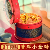 1075臻香普洱茶礼盒(饼盒)