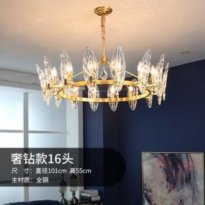 客厅灯具美式全铜圆环形港式餐厅欧式后现代简约水晶灯饰轻奢吊灯