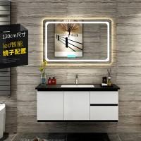 北欧浴室柜组合现代简约智能镜