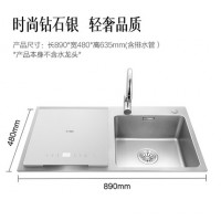 方太X9SL水槽洗碗机全自动家用一体嵌入式6套智能刷碗机家
