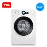 TCL XQG65-Q100 6.5公斤全自动小型滚筒洗衣机家用超薄小7k