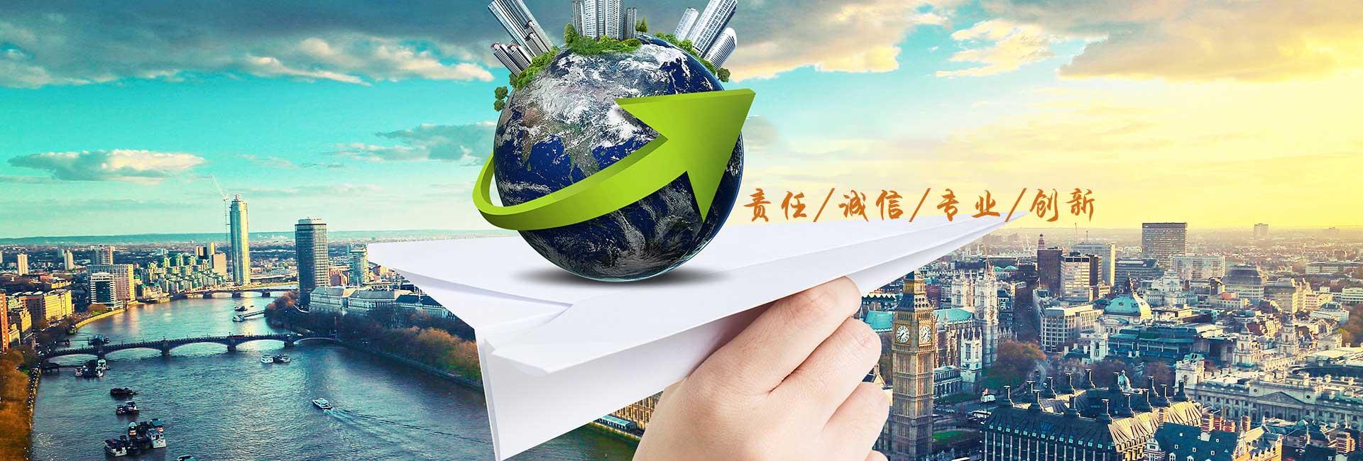 产地秀环保工程有限公司
