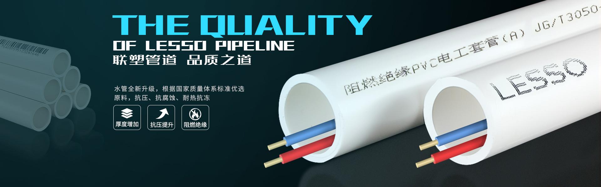 广州某某PVC管业有限公司