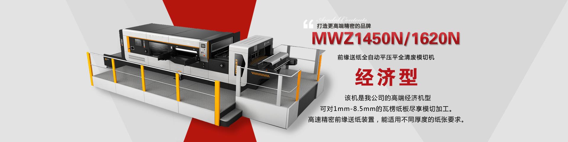 XXX机械设备有限公司