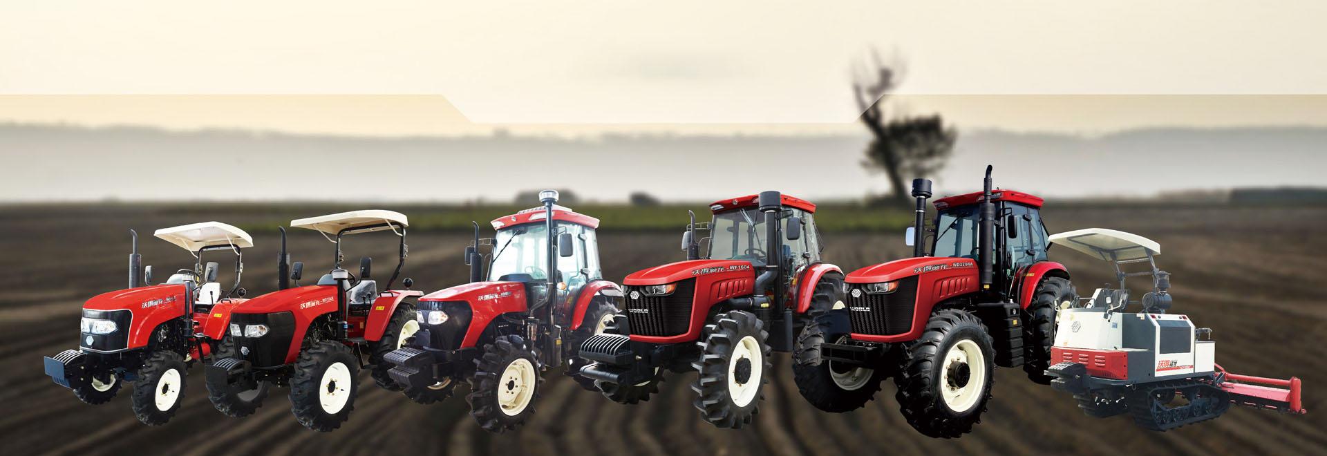 XXX农业机械有限责任公司